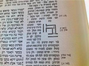 Diagram from Rashi's Commentary on the Talmud (Eruvin 6a)